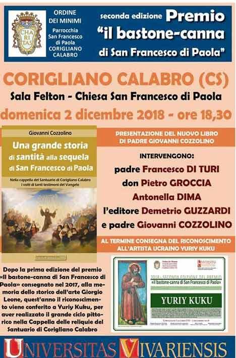 Un importante appuntamento culturale per i devoti di San Francesco di Paola  e per quanti amano l arte. La cappella delle reliquie del Santuario di ... e7be083d5b8c