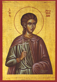 sveti Apolonij - mučenec